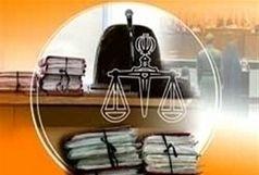 اقدام ارزشمند یکی از قضات کرمانی هنگام بازنشستگی/ادای دین، با  واریز 50میلون ریال به حساب بیت المال