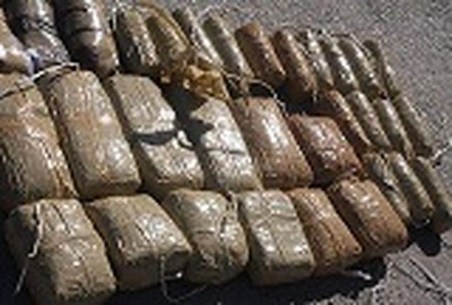 کشف یک تن و 428 کیلوگرم انواع موادمخدر در مرزهای سیستان و بلوچستان