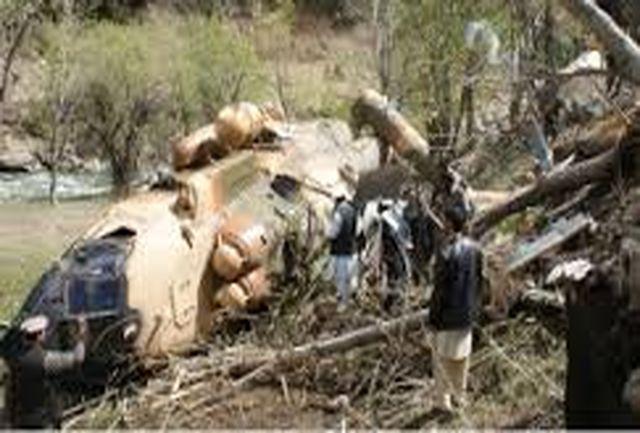 سقوط بالگرد ارتش افغانستان ، ۱۷ کشته بر جا گذاشت