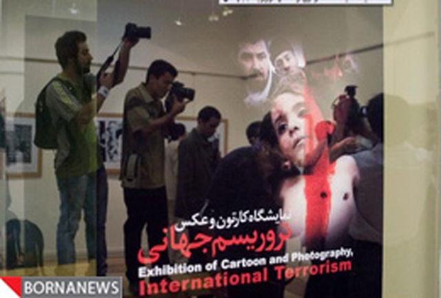وقتی تروریستها با شیطان هم کاسه میشوند/ نفرت از تروریسم در قاب تابلوها نشست