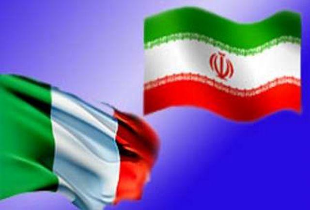 دستگاههای مسئول کمیسیون مشترک اقتصادی ایران با ایتالیا و فرانسه تعیین شدند