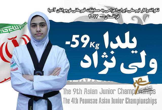 آخرین طلای دختران ایران بر گردن ولینژاد