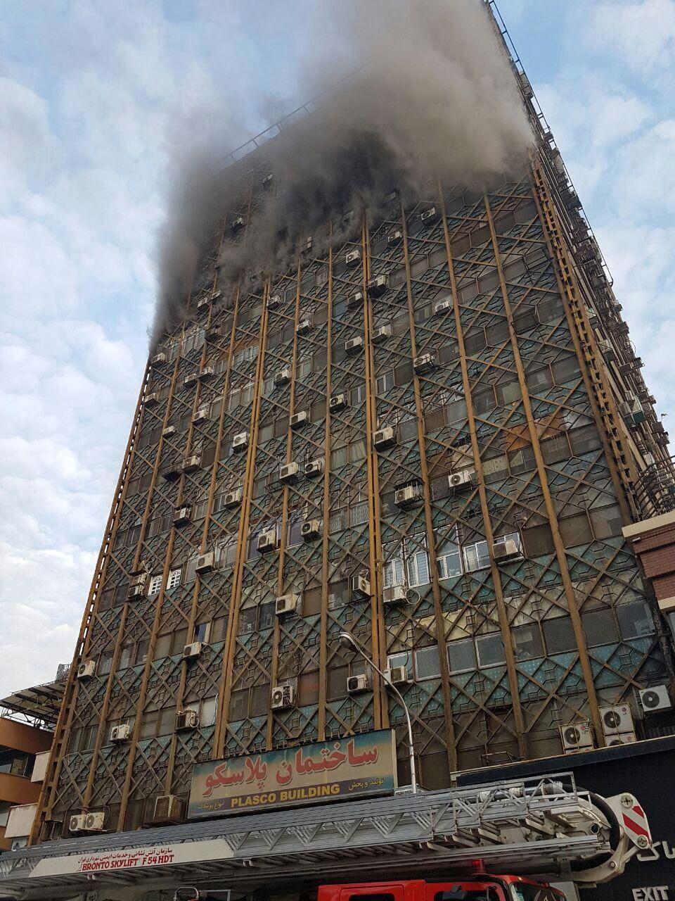 ساختمان پلاسکو تهران طعمه حریق شد