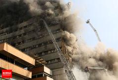 آتش پلاسکو و فاجعه پشت فاجعه