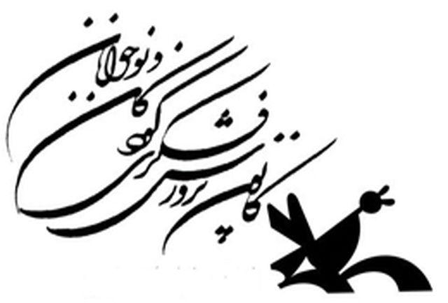 برگزاری اولین جشنواره مادران قصه گوی استان قزوین