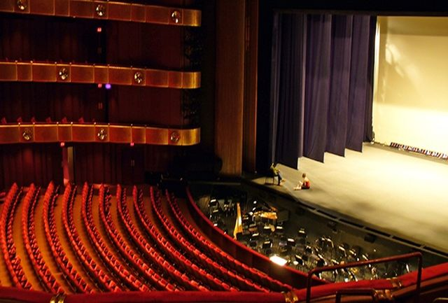 گروه موسیقی آذری گونای در تالار وحدت به روی صحنه می رود