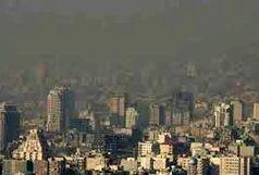 طی 2 روز آینده افزایش آلاینده ها در البرز پیش بینی می شود