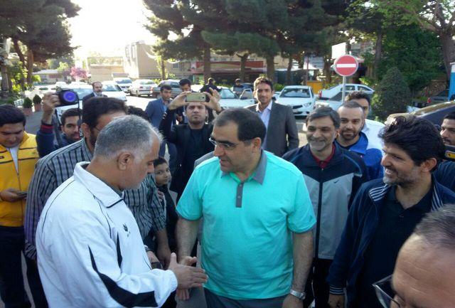 همایش پیاده روری خانوادگی در مجموعه ورزشی انقلاب تهران
