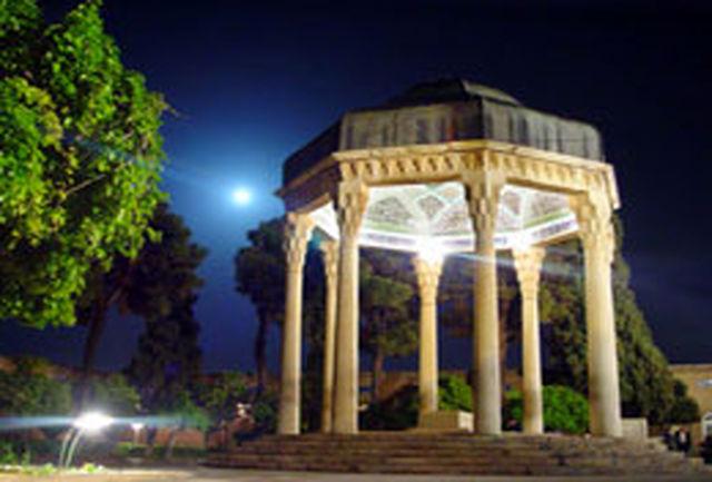 مراسم گرامیداشت یادروز حافظ در شیراز برگزار شد