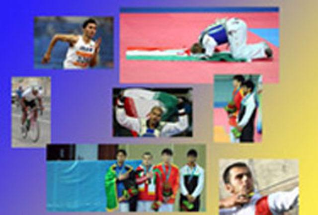 ورزش معلولان یکی از معیارهای توسعه یافتگی کشورهاست