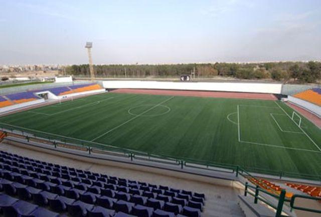 ورزشگاه امام رضا (ع) در اختیار پرسپولیس قرار میگیرد
