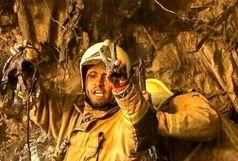 آتش نشان تازه دامادی که در پلاسکو گرفتار است!
