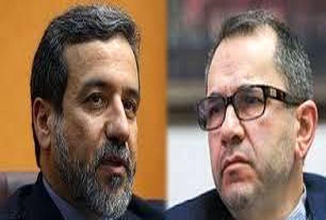 نشست عمومی ایران و 5+1 فردا در وین برگزار می شود.