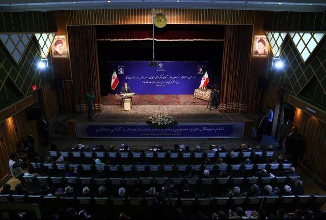 پیام مدیرکل فرهنگ و ارشاد اسلامی به سیزدهمین جشنواره بین المللی کاریکاتور