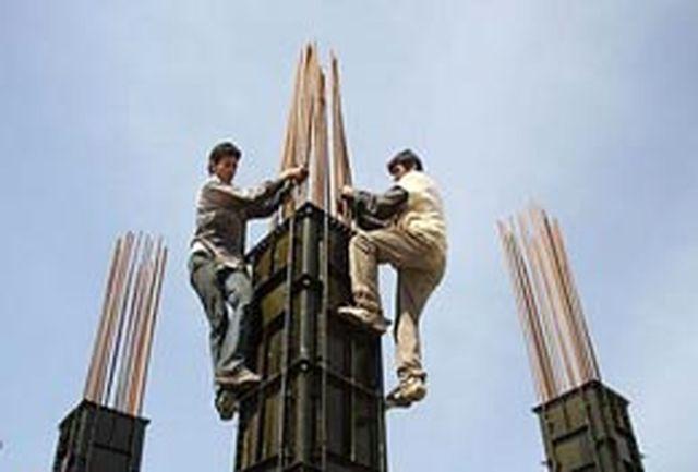 ابطال موادی از آییننامه اجرایی مادههای 3 و 5 قانون بیمههای اجتماعی کارگران ساختمانی