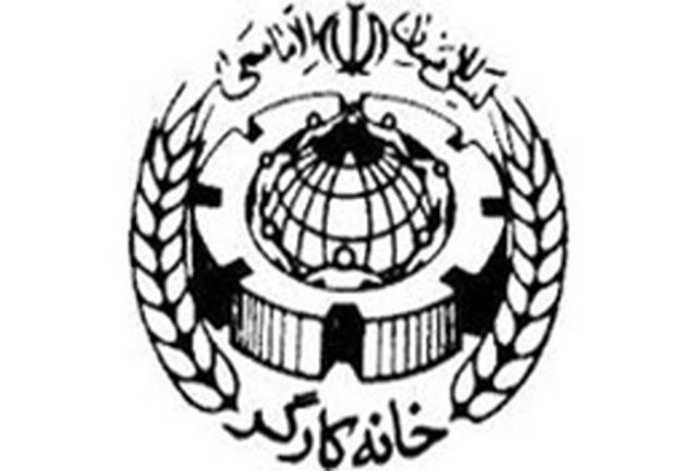 بهرهمندی کارگران از خدمات حقوقی و وکالتی آذربایجان غربی