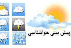 پیش بینی وضعیت هوا در روز عید فطر