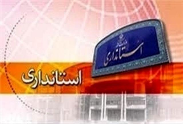 بازارچه ویژه فروش محصولات بانوان در فرخشهر راهاندازی میشود