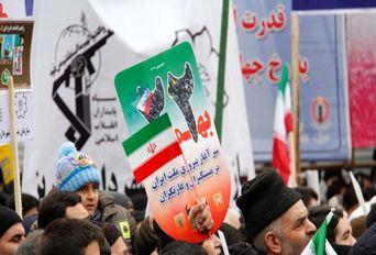 راهپیمایی ۲۲ بهمن - تبریز