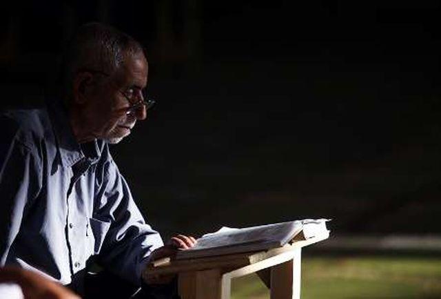 فعالیت 4 هزار موسسه قرآنی در کشور