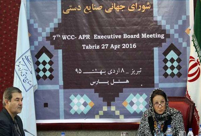اجلاس شورای جهانی صنایع دستی آسیا و اقیانوسیه در تبریز آغاز به کار کرد