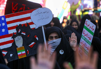راهپیمایی 13 آبان در تهران - 1