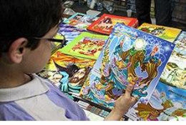 نمایشگاه کتاب تجلی تلاشهای فرهنگی و علمی در کشور است