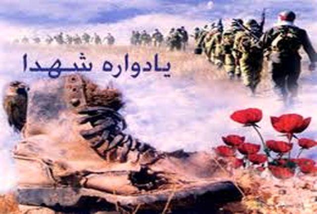 سه یادواره شهدا در استان اردبیل برگزار شد