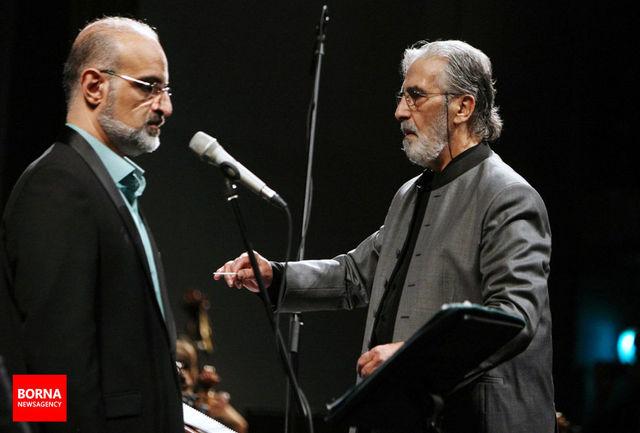 اجرای درخشان محمد اصفهانی با رهبری شهبازیان در شب شورانگیز تالار وحدت