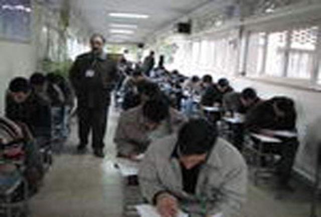 شرکت بیشاز9600نفر در آزمونهای دیماه آموزشفنیو حرفهای آذربایجانشرقی