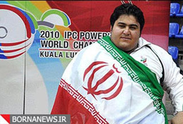 هشت وزنه بردار پارالمپیکی ایران معرفی شدند