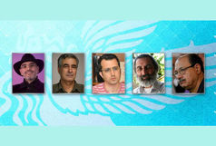 هیات داوران بخش مستند جشنواره فیلم فجر معرفی شدند