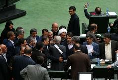 حاشیه سخنرانی رئیس جمهور در مجلس