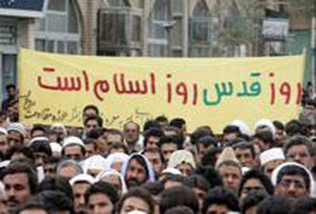 خروش مردم اردبیل علیه جنایتکاران صهیونیسم