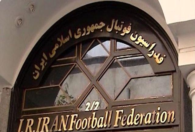 اطلاعیه فدراسیون فوتبال درخصوص مراسم تجلیل از داوران لیگ برتر