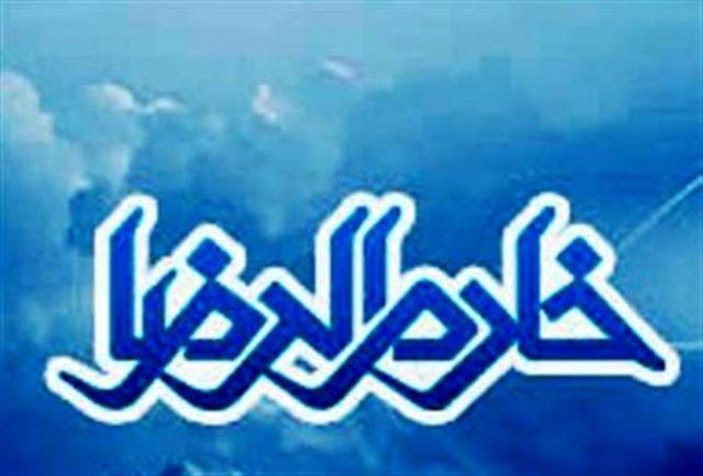 برنامه عزاداری هیئت خادم الرضا قم در دهه اول محرم اعلام شد