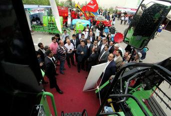 سیزدهمین نمایشگاه بین المللی و تخصصی کشاورزی در شیراز