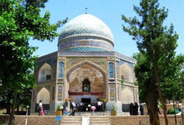 Image result for استان خراسان رضوی