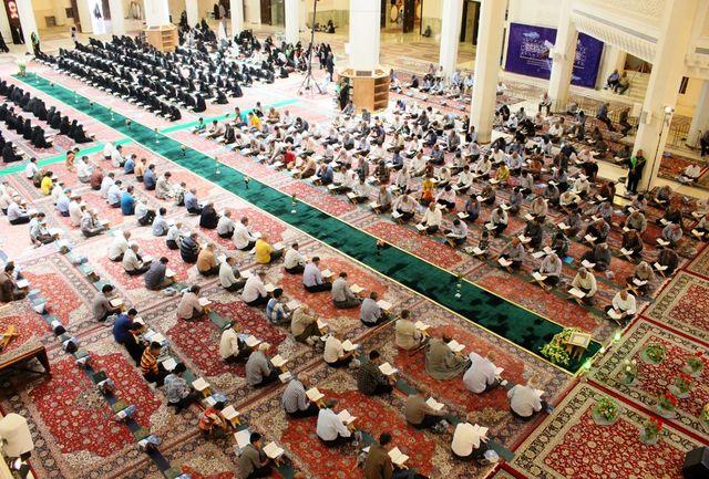 برگزاری محفل ترتیل خوانی قرآن باحضور جامعه ورزش و جوانان فارس