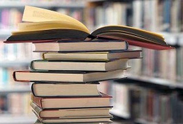 برپایی نمایشگاه کتاب و محصولات فرهنگی در میناب