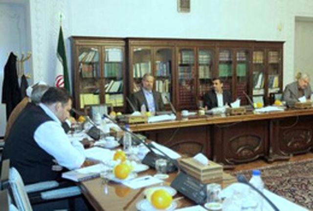 تشکیل جلسه هیات امنای صندوق توسعه ملی به ریاست دکتر احمدی نژاد