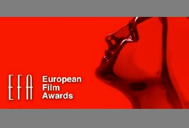 نامزدهای جایزه فیلم اروپایی معرفی شدند