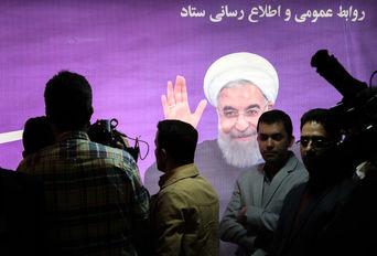 رونمایی از سایت های ستاد دکتر روحانی