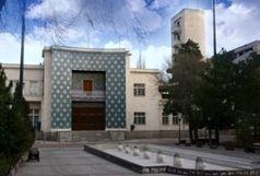 تغییر ساعات کاری ادارات دولتی استان از روز چهارشنبه 7 تیر