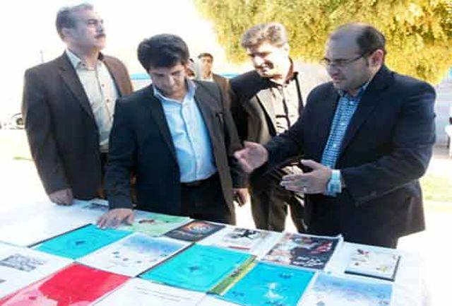 نمایشگاه  رشته های تحت پوشش انجمنهای ورزشی ایلام برگزار شد
