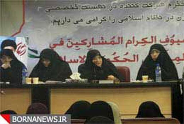 سخنان رهبر فرزانه انقلاب در مسایل زنان راه گشاست