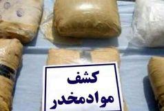 کشف 25کیلوگرم مواد مخدر در قزوین