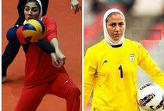 ورزشکاری که بر سر دوراهی فوتبال و والیبال مانده است