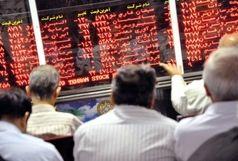 افزایش 7 درصدی معاملات بورس البرز