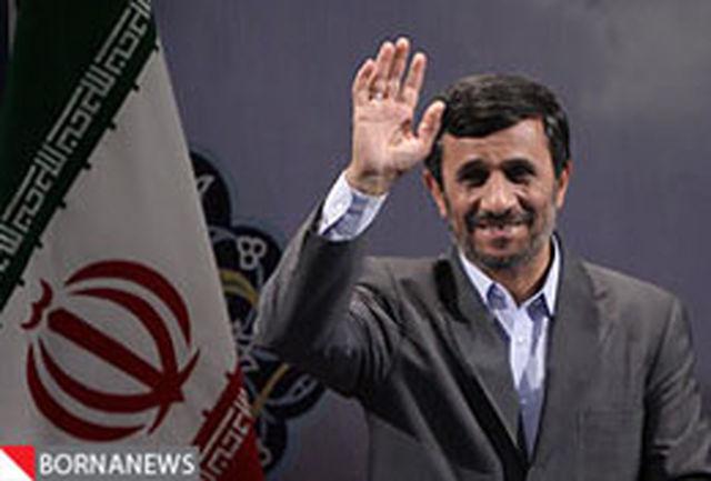 رونمایی از 7 دستاورد جدید محققان هسته ای ایران